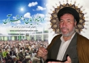 iman-qouran-2
