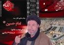 quran-iman1