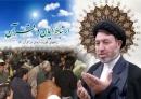 quran-iman_0