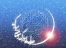 ramazan-44