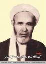 sh-sultan
