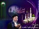 quran-iman-2