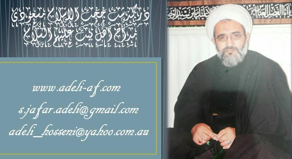درگذشت حجت الاسلام مسعودی مداح اهل بیت علیهم السلام