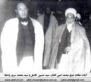 afshar-waez