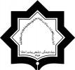 arm-payambar-aazam_0