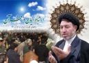 quran-iman-4