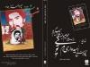 shahid-moshtaq-51-1_1